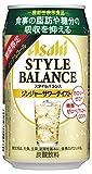 【機能性表示食品】アサヒ スタイルバランス ジンジャーサワーテイスト 缶 350ml