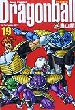 ドラゴンボール—完全版 (19) (ジャンプ・コミックス)