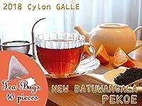 【本格】紅茶 ティーバッグ 40個 ギャル ニューバツワンガラ茶園 PEKOE/2018