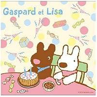 リサとガスパール[ハンドタオル]ハンカチ/パーティータイム