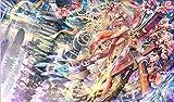 ラバープレイマット 【三神シリーズ】三式神アマテラス【イラスト:とりのあくあ】