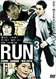 RUN3[DVD]