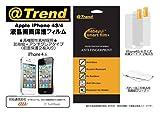 Amazon.co.jp@TREND 【2枚入り】 iPhone4S / iPhone4 / さらさら! 新感覚 液晶 画面 保護フィルム / 指紋 防止 高精細 アンチグレア ノングレア タイプ / SoftBank au 完全対応 / TTN-FL-IPHONE4S-AG