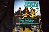 YOUNG GUITAR ヤングギター 2004年 03月号