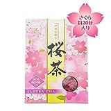 【春季限定】国産 桜茶40g お祝い茶 桜漬け 結婚式 結納 通信販売