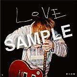【Amazon.co.jp限定】LOVE (初回生産限定盤) (DVD付) (オリジナルデカジャケ付) 画像
