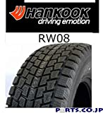HANKOOK(ハンコック) RW08 175/80R16 91Q 【4本セット スタッドレス】