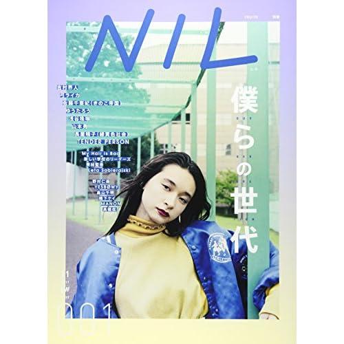 NIL(ニル) 2017年 11 月号 [雑誌]: FRUiTS 別冊