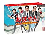 あぽやん~走る国際空港 Blu-ray BOX[Blu-ray/ブルーレイ]