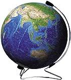 3D球体パズル 540ピース ブルーアース -地球儀-【光るパズル】 (直径約22.9cm) / やのまん