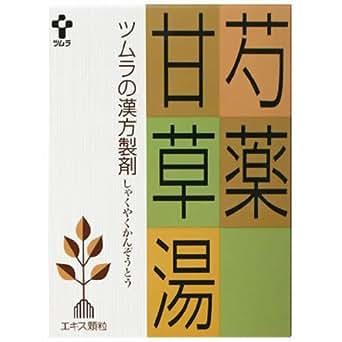 【第2類医薬品】ツムラ漢方芍薬甘草湯エキス顆粒 24包