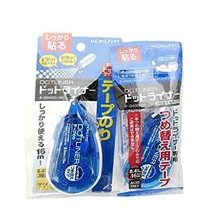 コクヨ テープのり ドットライナー 青 タ-DM400-08 詰め替付セット
