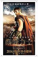 映画の金属看板 ティンサイン ポスター / Tin Sign Metal Poster of Movie The Legend of Hercules #4
