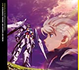 TVアニメ 機動戦士ガンダムAGE オリジナルサウンドトラック Vol.2