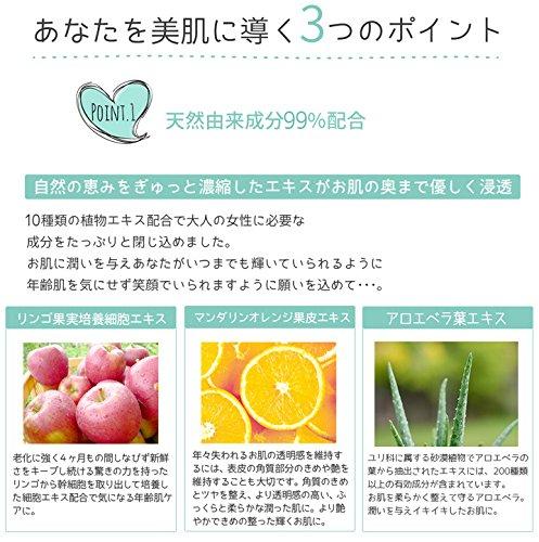 『NATU LAUGH ボタニカル 化粧水 150ml - BOTANICAL TONER - (1個)』の2枚目の画像