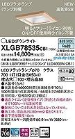 パナソニック(Panasonic) 天井埋込型 LED(昼白色) ダウンライト 浅型8H・高気密SB形・拡散タイプ(マイルド配光) 調光タイプ(ライコン別売) 埋込穴□100 XLGB78535CB1