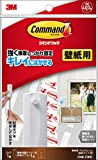 3M コマンド フック 壁紙用 フォトフレーム 金具タイプ用 CMK-FH01の写真