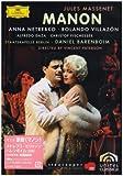 マスネ:歌劇《マノン》 [DVD]