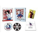 ダンスウィズミー ブルーレイ プレミアム・エディション (初回仕様 2枚組) [Blu-ray]
