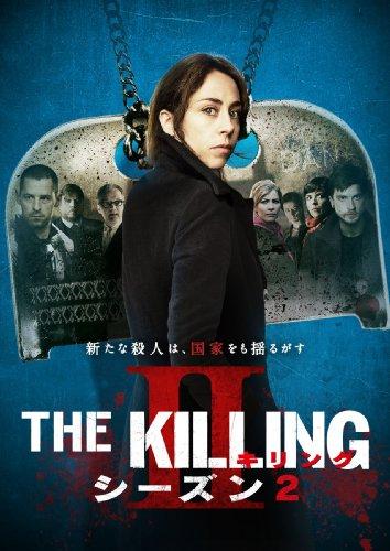 THE KILLING/キリング シーズン2 DVD-BOXの詳細を見る