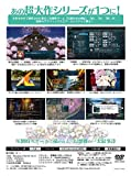 幻想少女大戦コンプリートボックス[東方Project][同人PCソフト] 画像