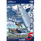 ミリタリーエアクラフトシリーズ BigBird Vol.5 下巻 BOX