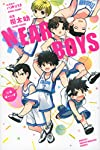 NEAR BOYS (月刊マガジンコミックス)