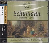 シューマン/ピアノ協奏曲イ短調op54、トロイメライ(子供の情景より)op15-7、交響曲第3番変ホ長調「ライン」op97 UC71