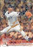 BBM2018 ベースボールカード セカンドバージョン プロモーションカード(Book Store) No.BS02 多和田真三郎
