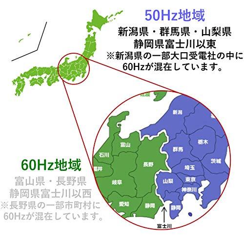 山善『電子レンジ(MRB-207)』