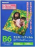 ナカバヤシ ラミネートフィルム 100枚入 138×192mm B6 LPR-B6E2