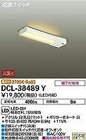 大光電機(DAIKO) LEDキッチンライト (LED内蔵) LED 6W 電球色 2700K DCL-38489Y