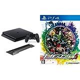 PlayStation 4 ジェット・ブラック 1TB (CUH-2000BB01) 【Amazon.co.jp限定】アンサー PS4用縦置きスタンド付 + ニューダンガンロンパV3 みんなのコロシア