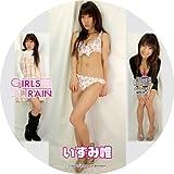 GIRLS TRAIN 動画付写真集 No.037 いずみ唯[CD-R]