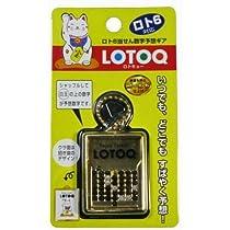 ロト6(宝くじ)用当選数字予想ギア◆金運を招ゴールド仕上げ・右手上げの招き猫デザイン・ストラップにも使えます♪