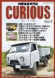 CURIOUS(キュリアス)Vol.5