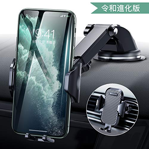 【令和進化版】DesertWest 車載ホルダー 片手操作 2in1 スマホホルダー 粘着ゲル吸盤&エアコン吹き出し口式兼用 スマホスタンド 車 携帯ホルダー iphone 車載ホルダー 取り付け簡単 360度回転 伸縮アーム ワンタッチ 手帳型ケース対応 自由調節/日本語説明書付き/4-7インチ全機種対応 iPhone/Samsung/Sony/LG/Huawei など