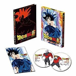 【Amazon.co.jp限定】ドラゴンボール超 DVD BOX10(オリジナルアクリルスタンド付)