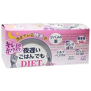新谷酵素 夜遅いごはんでも プラス キレイ ホワイト 6粒(1日分)×30包入(約30日分)