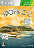 Tropico 3( トロピコ 3) Xbox 360 プラチナコレクション