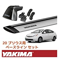 [YAKIMA 正規品] プリウス20系用ベースラックセット (ベースライン+ベースクリップ109+ジェットストリームバーS)