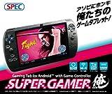 SG001: 日本初登場!ゲーミングに特化したタブレット『SUPERGAMER俺(スーパーゲーマー俺)』 [タブレット 7インチ Android ゲーム HDMI ボタンマッピング]