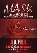 AX・FiLE(和矛)()