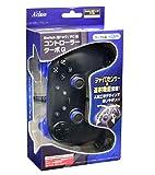 Switch用ドック/PC用コントローラーターボG ブルー