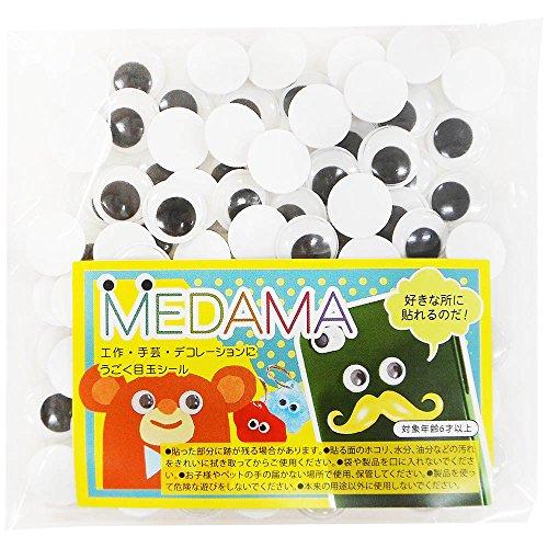 MEDAMA-04 1セット(200個:100個り×2個) エヒメ紙工