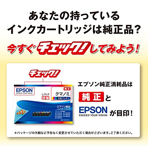 エプソン 純正 インクカートリッジ IC6CL50 6色セット(目印:風船)