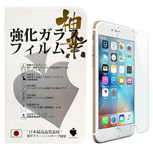 iPhone6 iPhone6s ガラスフィルム 液晶保護フィルム 4.7インチ用 強化ガラス 【 3D Touch対応 / 硬度9H / 気泡防止 】