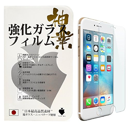 iPhone6 iPhone6s ガラスフィルム 液晶保護フィルム 4.7インチ用 強化ガラス 【 3D Touch対応 / 硬度9H / 気泡防止 】
