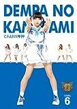 でんぱの神神 DVD LEVEL.6[DVD]