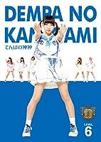 でんぱの神神 DVD LEVEL.6